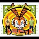 summer time/トラビット