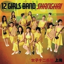Shanghai/Twelve Girls Band