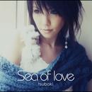 Sea of love/椿