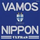Vamos! Nippon/ULTRAS