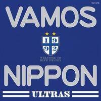 「Vamos! Nippon」ULTRAS