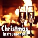 クリスマス・インストゥルメンタル/VARIOUS