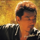 forWard/鈴木康博