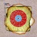 Eyelashes Of The Sun/吉川洋一郎