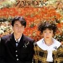 ウエルカム・トゥ・ザバダック/ZABADAK