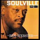 ソウルヴィル+3/Ben Webster