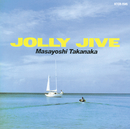 JOLLY JIVE/高中正義