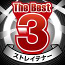 The Best 3 ストレイテナー/STRAIGHTENER