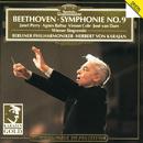 Beethoven: Symphony No.9/Janet Perry, Agnes Baltsa, Vinson Cole, José van Dam, Berliner Philharmoniker, Wiener Singverein, Herbert von Karajan