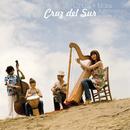 Cruz del Sur/Cruz+上松美香