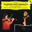カラヤン/ドイツ・グラモフォン・コンプリート・レコーディング/Anne-Sophie Mutter, Berliner Philharmoniker, Herbert von Karajan