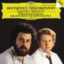 ベ-ト-ヴェン ヴァイオリン協奏曲ニ長調/Shlomo Mintz, Philharmonia Orchestra, Giuseppe Sinopoli