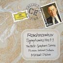 ラフマニノフ:交響曲第1-3番、<鐘>、交響的舞曲/Russian National Orchestra, Mikhail Pletnev