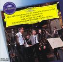 Mozart: Piano Concerto K.595; Concerto for 2 Pianos K.365 / Schubert: Fantasy D940/Elena Gilels, Emil Gilels, Wiener Philharmoniker, Karl Böhm