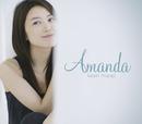 AMANDA/村治佳織