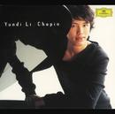 ショパン・リサイタル/Yundi Li
