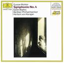 マーラー:交響曲第4番/Edith Mathis, Michel Schwalbé, Berliner Philharmoniker, Herbert von Karajan