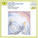 マーラー:交響曲<大地の歌>/Christa Ludwig, René Kollo, Berliner Philharmoniker, Herbert von Karajan