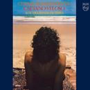 Cinema Transcendental (Remixed Original Album)/Caetano Veloso