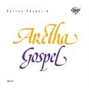 Aretha Gospel/Aretha Franklin