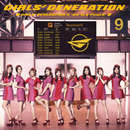 GIRLS' GENERATION II ~Girls & Peace~/少女時代