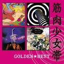 ゴールデン☆ベスト 筋肉少女帯 ~ユニバーサル・ミュージック・セレクション~/筋肉少女帯