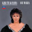 歌の翼に/Kiri Te Kanawa, St. Paul's Cathedral Choir, English Chamber Orchestra, Barry Rose