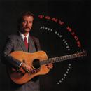Tony Rice Plays And Sings Bluegrass/Tony Rice