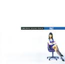 「ショムニ」オリジナルサウンドトラック/大島ミチル