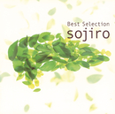 BEST SELECTION/宗次郎