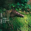 宗次郎オリジナルベスト1991~2002/宗次郎
