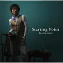 Starting point/崎谷健次郎