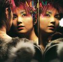 Miriam's Music Box/Miriam Yeung