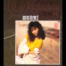 Jing Zhuang Ge Ji/Cally Kwong