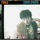 FREE/玉木 宏