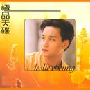 Ji Pin Tian Die Zhang Guo Rong/Leslie Cheung