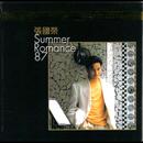 Summer Romance 87/Leslie Cheung