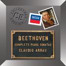 Beethoven: Complete Piano Sonatas/Claudio Arrau