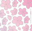 さくら☆桜☆サクラ/佐藤 準