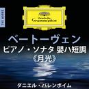 "Beethoven: ""Moonlight"" Sonata/Daniel Barenboim"