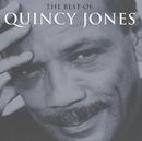 スーパー・ベスト/Quincy Jones