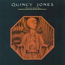 スタッフ・ライク・ザット/Quincy Jones