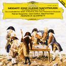 """Mozart: Serenade In G Major K. 525 """"Eine Kleine Nachtmusik""""; Ein Musikalischer Spass K. 522/Rainer Zepperitz, Gerd Seifert, Manfred Klier, Norbert Brainin, Siegmund Nissel, Peter Schidlof, Martin Lovett"""