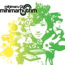 mihimarhythm/mihimaru GT