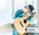 Dear my friend/愛しい人/MIYAVI