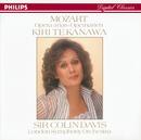 Mozart: Opera Arias/Kiri Te Kanawa, London Symphony Orchestra, Sir Colin Davis
