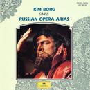 15 Great Singers - Kim Borg sings Russian Opera Arias/Kim Borg, Radio-Symphonie-Orchester Berlin, Horst Stein
