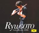 ヴァイオリン・リサイタル2006/Ryu Goto, Michael Dussek