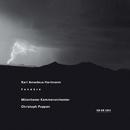 ハルトマン:葬送協奏曲/Isabelle Faust, Paul Meyer, Christoph Poppen, Münchener Kammerorchester, Petersen Quartett