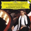 Tchaikovsky: Piano Concerto No.1/Ivo Pogorelich, London Symphony Orchestra, Claudio Abbado